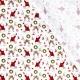 Tissu Popeline Rennes et Ours Noël 100% Coton Bio GOTS - Blanc